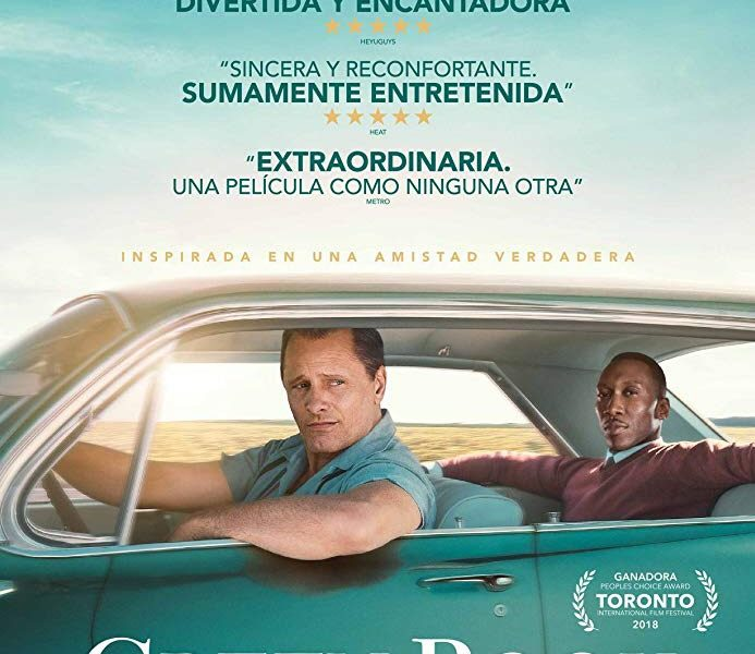 สุดยอดหนังดี