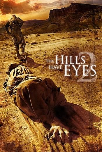 The hills have eyes (โชคดีที่ตายก่อน) หล่อนกว่าใคร